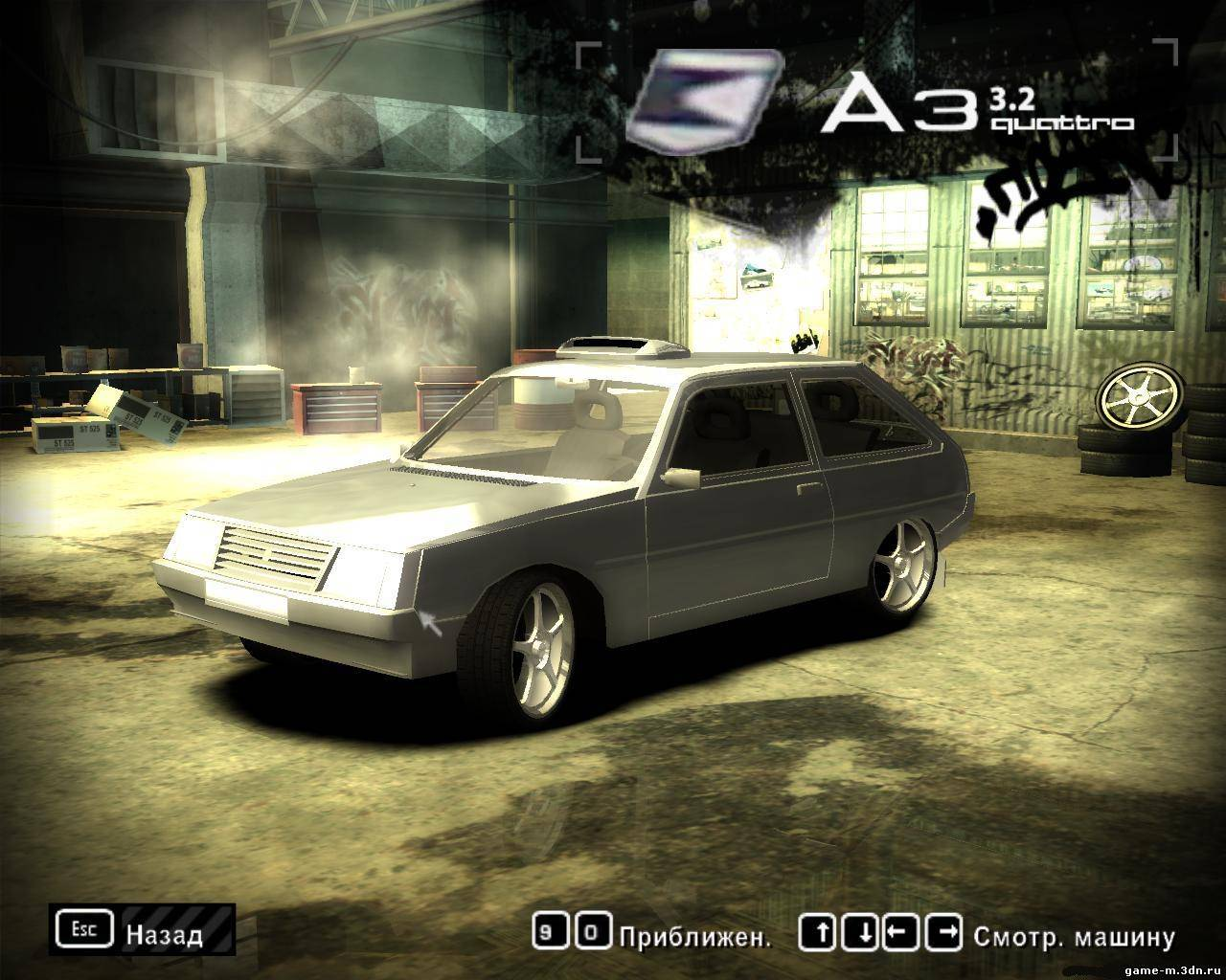 Мод для игры nfs: mw, который заменит автомобиль audi a4 на русский автомобиль ваз 2101(копейка)