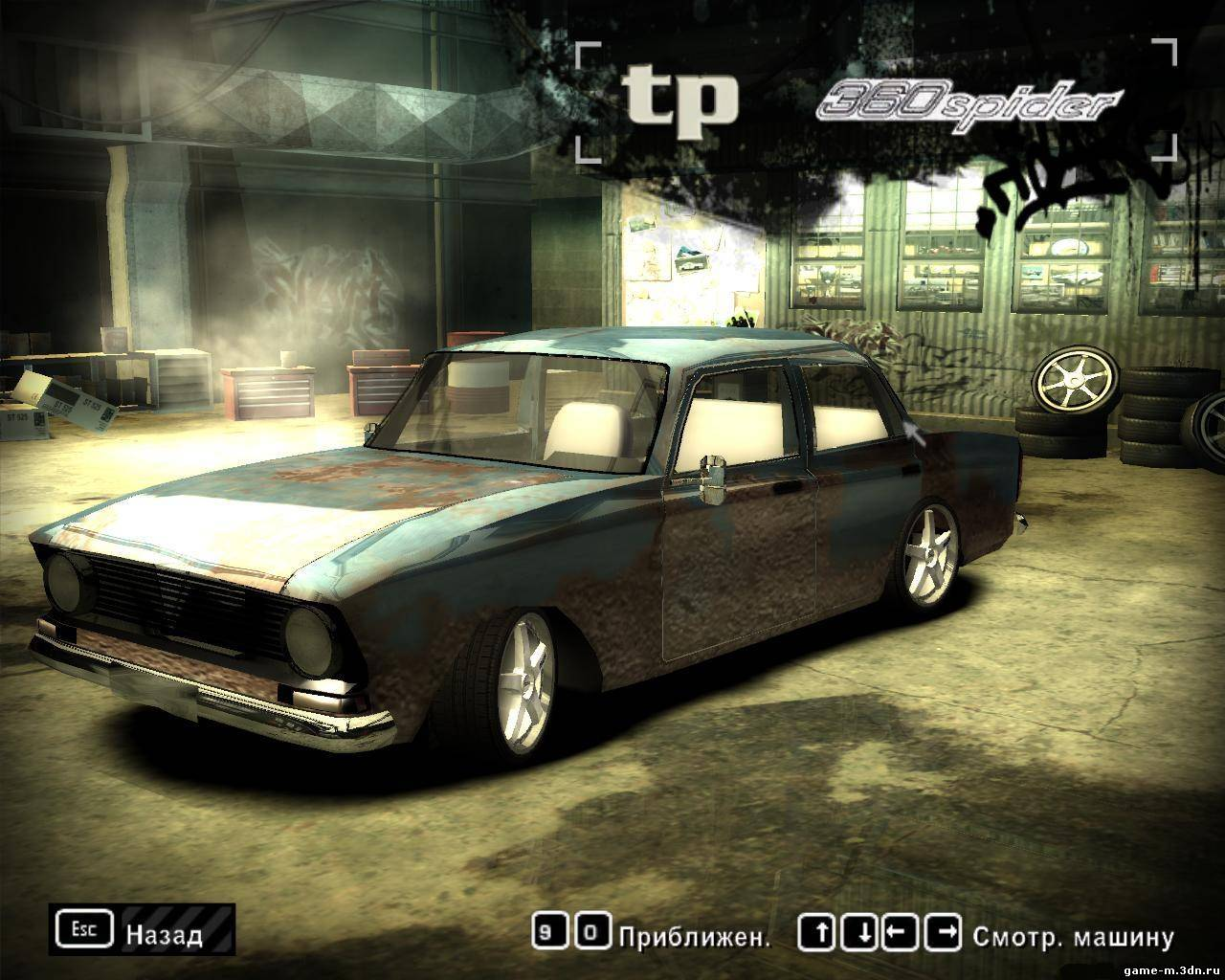Nfs Most Wanted Машины