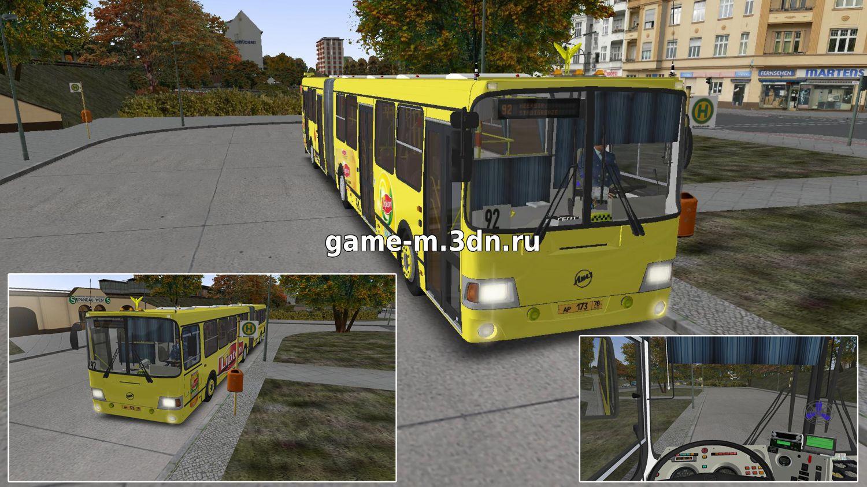 Скачать автобусы для омси русские фото 520-485